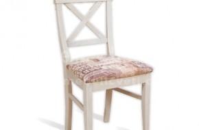 Много лек но същевременно масивен и удобен буков стол.