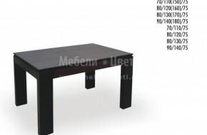 Разтегателна трапезарна маса с красиво оформен плот
