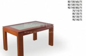 Стъклена трапезарна маса с размери по поръчка