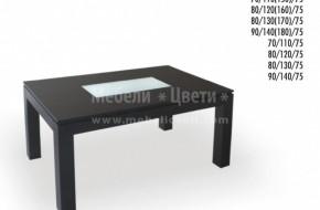 Масата е изработена с масивни квадратни крака,размерите са по поръчка на клиента