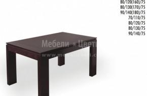 Букова маса за хранене с изчистени форми