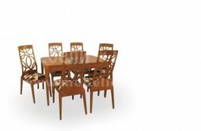 Маса и шест стола
