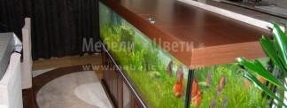 Шкаф за аквариум